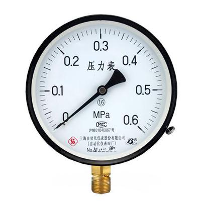 普通压力表 Y-250 上海自动化仪表四厂