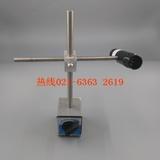 上海自动化仪表股份企业/光电传感器SZGB-8,SZGB-7