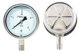不锈钢压力表Y-150B 上海自动化仪表四厂?