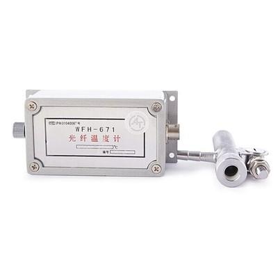 WFH-671型光导纤维式外温度检测器