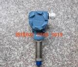 金属加工油电感式液位变送器