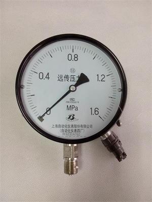 Y-100B-FZQ不锈钢压力表