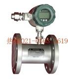 液体涡轮流量传感器LWGY-4A1D3T0/D
