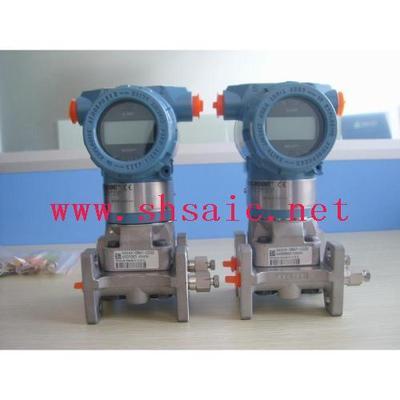 SBWR-2160T专用型温度变送器