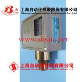 0-0.5MPaYWK-50-C压力控制器