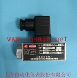 网投十大信誉平台-0880200 D500/18D活塞式压力控制器