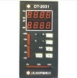 DT2031数字调节器