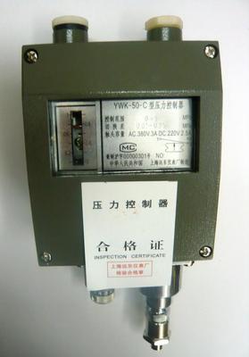 YWK-50压力控制器 上海远东仪表厂