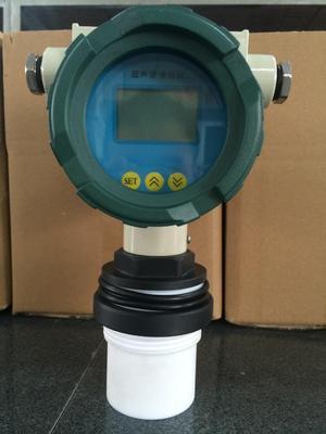 dlm-552超声波液位计