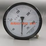 高压力表YB-200,YB-150上海自动化仪表五厂