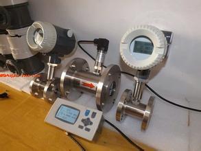 4-20MA远传气体涡轮流量计结构