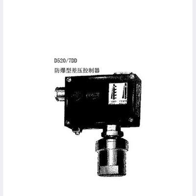 温度式压力控制器D540/7T