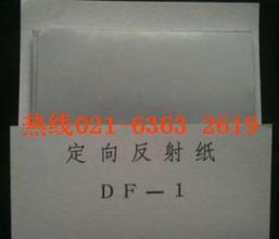 u=3780032255,2362315184&fm=15&gp=0.jpg
