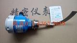 阻旋式料位控制器UZK-02
