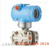 1151负压变送器上海仪表厂
