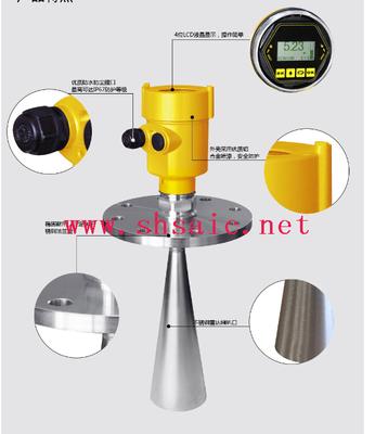 较窄的微波脉冲26G高频雷达液位仪表