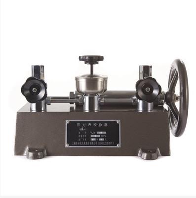 YJS-60A压力表校验器