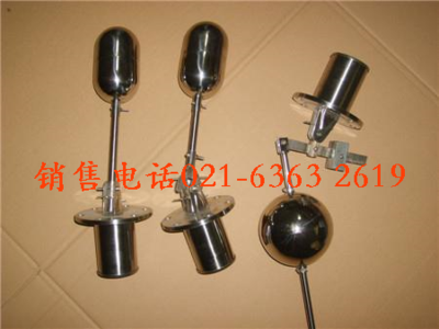 不锈钢UQK-03液位浮球控制器